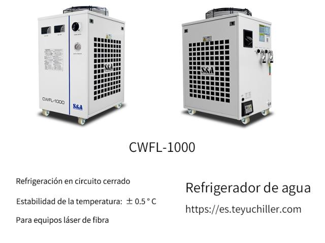 Enfriador láser refrigerado por aire CWFL-1000 para cortadora láser de fibra de tubo